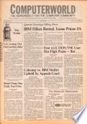 1979年7月2日