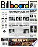 1996年6月29日