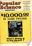 1925年6月