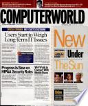 2005年9月12日