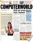 1998年8月10日