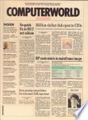 1990年1月15日