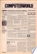 1984年12月10日