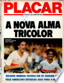 1984年9月7日