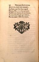 20 ページ