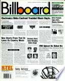 1997年3月8日