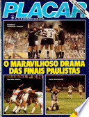 1983年12月9日