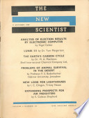 1959年10月8日