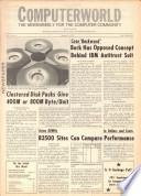 1973年10月31日