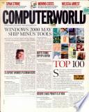 1999年4月5日