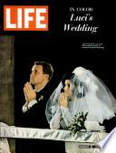 1966年8月19日