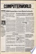 1984年10月1日