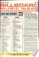 1962年9月22日
