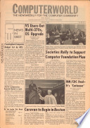 1973年2月7日