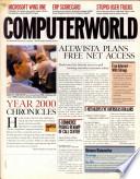 1999年7月19日