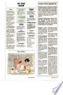 1991年12月2日