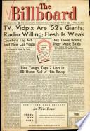 1952年12月27日