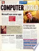 1997年2月10日