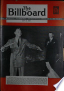 1947年7月12日