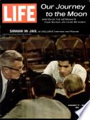 1969年1月17日