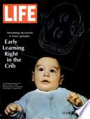 1967年3月31日