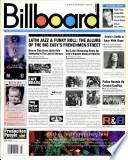 1996年6月8日