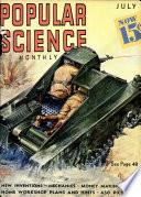 1938年7月