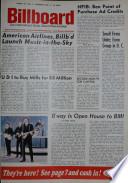 1964年8月29日