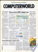 1991年8月12日