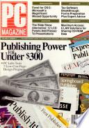 1990年2月27日