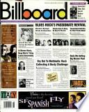 1995年7月1日