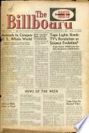 1956年4月21日