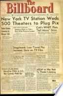 1952年8月16日