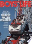 1990年5月