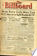 1952年8月9日