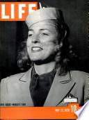 1939年5月22日