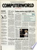1990年7月2日