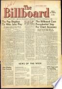 1957年6月17日