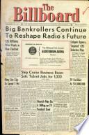 1951年12月22日