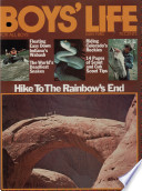 1980年5月