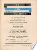 1959年12月31日