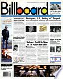 1997年2月22日
