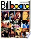 1996年12月28日