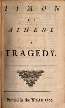 2157 ページ