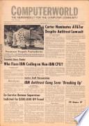 1977年1月10日