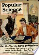 1921年11月