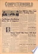 1973年12月5日