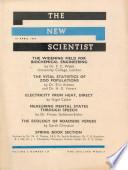 1959年4月16日