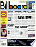 1995年1月28日
