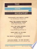 1958年12月11日